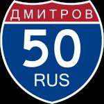 Арт-вылазка в Дмитров28.05.2011