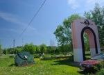Ворота в аллею славы города Дмитрова