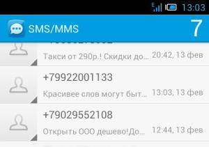 Screenshot_2014-03-05-13-03-38