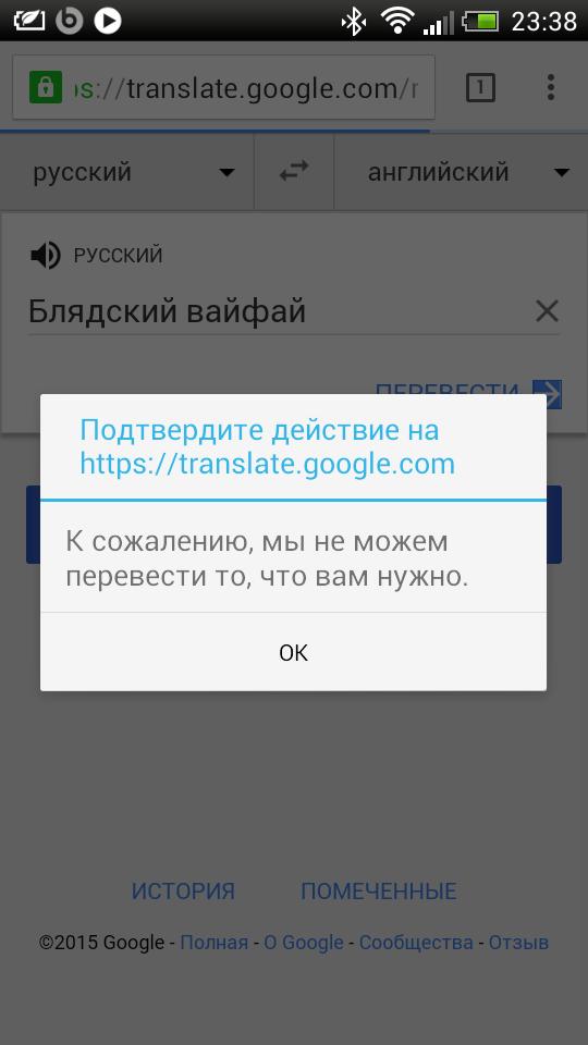 Screenshot_2015-05-01-23-38-17